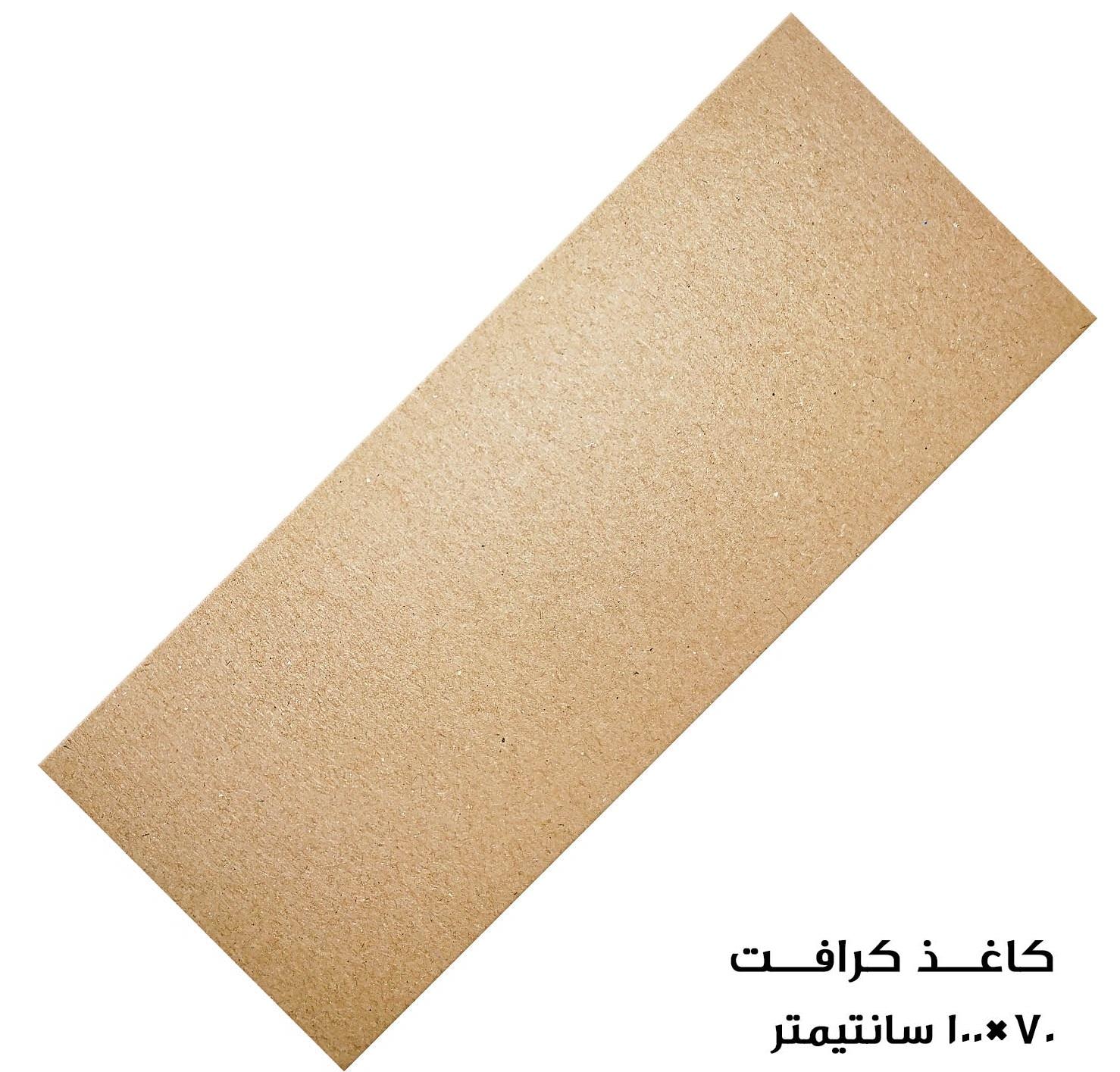 فروش کاغذ گراف در اصفهان